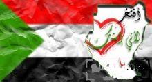 إجتماع ناجح للجهازين الإداري والفنى للمنتخب الوطنى مع الهلال وجهازه الإداري والفني!!!