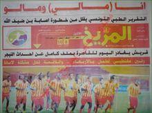 صحيفة المريخ تعيش اوضاعا مذرية بسبب المرتبات  وغليان بسبب الحاج!!!