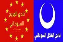 الهلال يتقدم ثلاثة مراكز في التصنيف الجديد للتاريخ والاحصاء والمريخ يواصل التراجع!!!