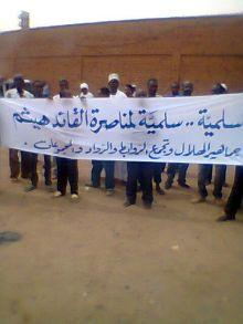 الشرطة تحتوي مظاهرة امام نادي الهلال والجماهير تطالب بعودة هيثم ورحيل المجلس