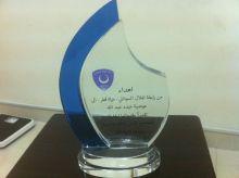 رابطة الهلال في قطر تكرم السيدة عوضية عبدالله