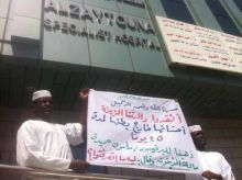 ابناء مريضة يحتجون امام مستشفى وزير الصحة بولاية الخرطوم