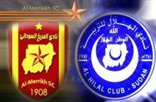 تاجيل مباراة القمة  بطلب من الفرنسي و التونسي