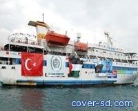 """الغضب يعم العالم احتجاجا على العدوان الإسرائيلي على """"أسطول الحرية"""" المتجه إلى غزة"""