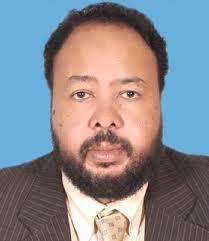 الدكتور احمد محي الدين امينا عاما للغرفة الاسلامية للتجارة والصناعة