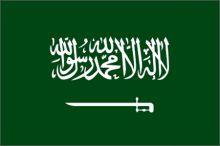 وزارتا الداخلية والعمل السعوديتان تُعلِنان تسهيلات واستثناءات إضافية للمُهلَةِ التصحيحية لمخالفي انظمة الاقامة والعمل