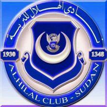 الهلال يعترض علي قرار اتحاد الكرة بخصوص التمثيل في البطولة العربية