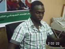 اضواء على بطولة العاب القوى بالدوحة ... السودان يفقد كاكى للابد ويحتل المرتبة 14