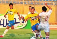 الزمالك يكسب الدراويش بهدف في الدوري المصري