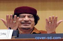 القذافي يطالب باقامة كأس العالم المقبلة في أسبانيا