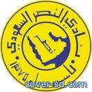 النصر السعودي يخسر امام يوفنتوس بخماسية