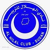 النشاط الرياضي في السودان مهدد بالتعليق وحظر المنتخبات والاندية من المشاركة