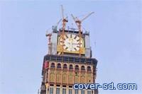 """ساعة مكة """"تدق"""" قبل رمضان بعد تركيب جميع أجزائها"""