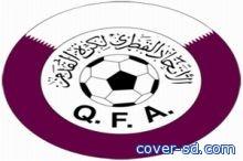 قطر تطلب اللعب وديا أمام منتخب أسبانيا
