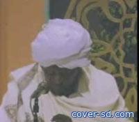 وفاة المادح عبد السلام محمد علي