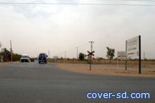 شركات وهمية تتعامل في بيع المخططات السكنية في الخرطوم