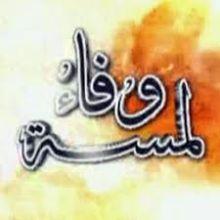 الكفاح والقماير يفتتحان دورة الراحل عوض سعيد بودنوباوي