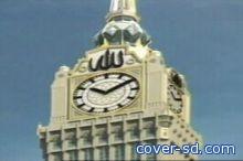 """اليوم بدء عمل """"ساعة مكة المكرمة"""" الأكبر في العالم"""