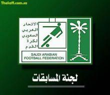 تأجيل مباراة الرائد والوحدة بكأس ولي العهد السعودي بسبب حجوزات الطيران