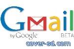 جوجل ستطلق خدمة الاتصال بالهواتف من (جي ميل)
