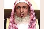 مفتي عام المملكة :تسييس الحج أمر مرفوض في الإسلام والشرع