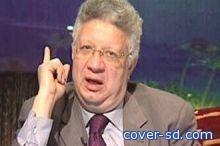 مرتضى منصور يحصل على حكم قضائي ببطلان انتخابات الزمالك