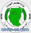 رئيس الجمهورية يصدر قرارا باعادة تكوين مجلس ادارة جهاز المغتربين !!!