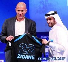 زيدان يدعم ملف الدوحة لمونديال 2022