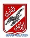 الاتحاد الأفريقي يغرم الأهلي المصري 10 آلاف دولار