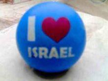 انتبهوا : العاب اطفال اسرائيلية خادشة للحياء في سوق امدرمان