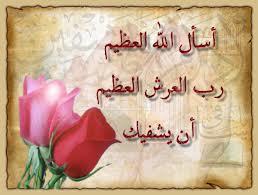 سلامات محمد عباس كبوش