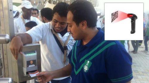 طرح تذاكر الكترونية في الملاعب السعودية