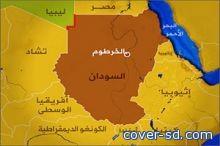 إلغاء تأشيرات الدخول بين السودان وتركيا