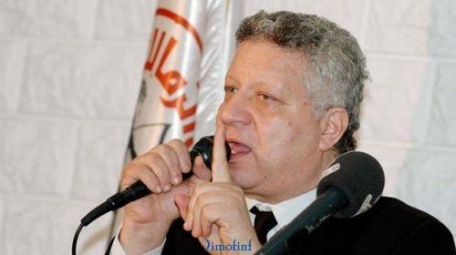 رئيس نادي الزمالك مرتضي منصور ينجو من كارثة