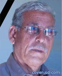 وفاة الصحفي محمود أبو ناصر