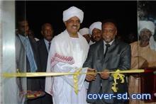 وزير الثقافة والأمين العام لجهاز المغتربين يفتتحان معرض بيت التشكيليين السودانيين بالرياض بالمتحف القومي بالخرطوم :