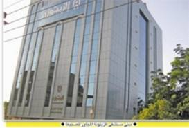 اين حماية المستهلك من جشع جامعة آل حميدة؟؟؟