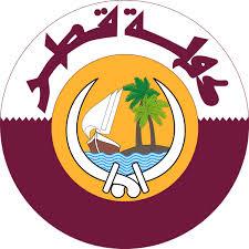 قطر تكسب البرازيل في كاس العالم لكرة اليد
