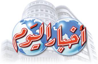 """""""علي الطريقة المصرية"""" .. """"اخبار اليوم"""" تبيع المهنية في سوق """"السياسة"""" .."""