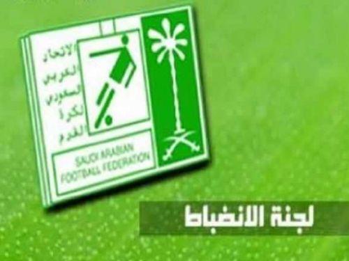 الرياض ..لجنة الانضباط تغرم الاندية 22 الف ريال و توقف لاعبا 6 اشهر