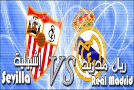 ريال مدريد امام إنجاز فريد