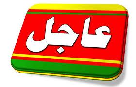 وزير الشباب و الرياضة يحول استقالات الضباط الاربعة لمجلس المريخ للمفوضية