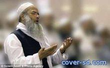 بريطاني : السجن والترحيل لإمام مسجد تحرش بطفلة أثناء تدريسها القرآن