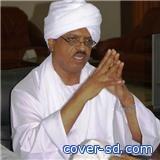 السودان يشارك فى الملتقى الدولى الرابع للهجرة والتنمية بالمكسيك