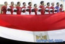 متعب يقود هجوم (الفراعنة) في دورة حوض النيل!!!