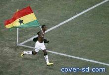 الاتحاد الغاني يوقف جميع انشطة كرة القدم