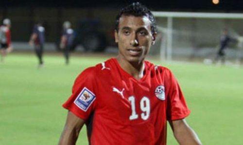 نجم الكرة المصرية عبد الشافي يتخلف عن مباراة تشاد بسبب الديربي