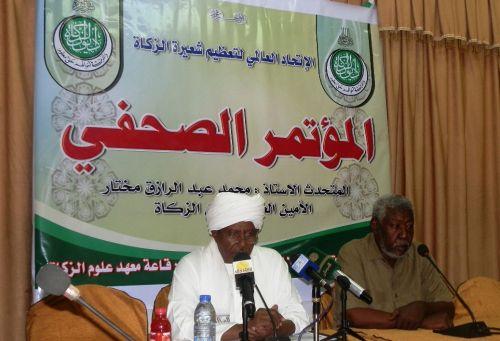 السودان يستضيف الاتحاد العالمي للزكاة