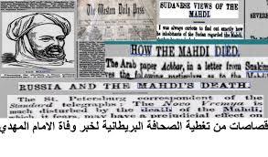 دار الوثائق تحذر من الإهمال : بيع وثيقة واحدة يعادل سعر بترول السودان