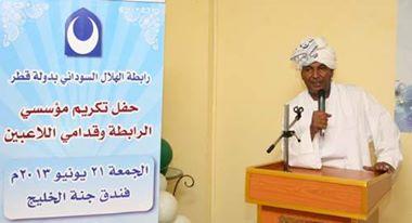 علي بتري سفير السودان الرياضي بالدوحة